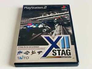 PS2 トゥエルブスタッグ XII STAG ps2