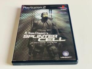 PS2 トム・クランシーシリーズ / SPLINTER CELL Playstation2
