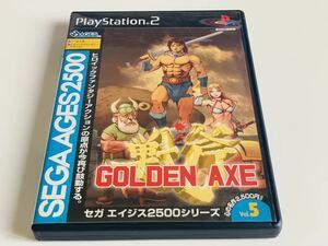 PS2 SEGA AGES 2500 シリーズ Vol.5 ゴールデンアックス / golden axe ps2 sega ages 2500