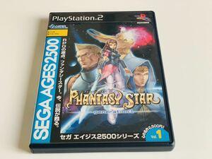 SEGA AGES 2500 シリーズ Vol.1 PHANTASY STAR generation:1 限定版 / sega ages phantasy Star ps2