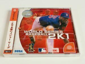 ワールドベースボール2K1 セガドリームキャスト / World Series baseball 2k1 sega Dreamcast new