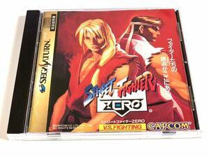 ストリートファイター zero セガサターン / street fighter zero sega saturn Jp
