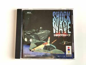 ショックウェーブ 3DO / shock wave 3DO