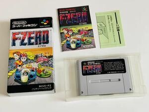 エフゼロ スーパーファミコンSFC / f-zero super famicom jp