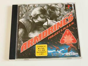 アーモリンズ イン プロジェクト スワーム PSソフト / armorines project swarm psone