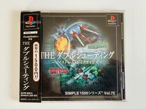 SIMPLE1500シリーズ Vol.75 THE ダブルシューティング ~レイストーム×レイクライシス~ ps / raystorm & raycrisis psone Jp