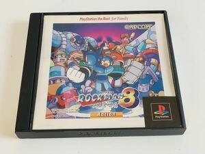 ロックマン8 メタルヒーローズ PSソフト / Rockman 8 ps psone