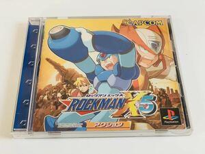 ロックマンX5 PSソフト / Rockman x5 ps psone
