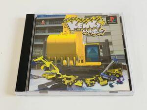 建設機械シミュレーター KENKI ps psone / Kensetsu Kikai Simulator - Kenki Ippai!! Ps psone