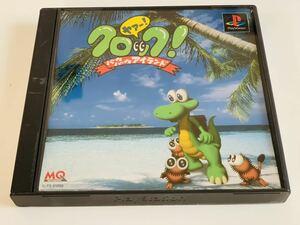 クロックス! ポーポー島PSソフト / Croc! Pau Pau Island ps psone