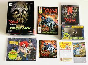 忍者龍剣伝Zスペシャルゾンビパック ps3 / yaiba ninja gaiden Z special zombie pack ps3