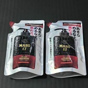 【匿名配送】2個詰替セットMARO17コラーゲンシャンプー 詰め替え300ml