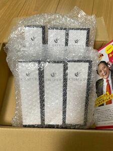 【新品未使用】チャップアップ CHAP UP 6本セット 育毛剤 ローション チャップアップ育毛剤