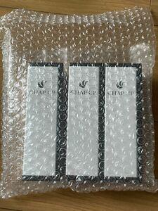 【シュリンク付き新品】チャップアップ CHAP UP 3本セット 育毛剤 ローション