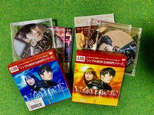 韓国ドラマ『ボイス』DVD-BOX1&2 全16話