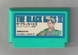 FC「ザ・ブラックバスⅡ」(釣りシミュレーションゲーム