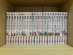 東京リベンジャーズ全巻 1巻~24巻セット ポストカード4枚おまけつき