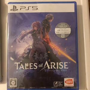 送料無料 新品未開封 PS5 テイルズオブアライズ Tales of ARISE 早期購入 特典封入 コード