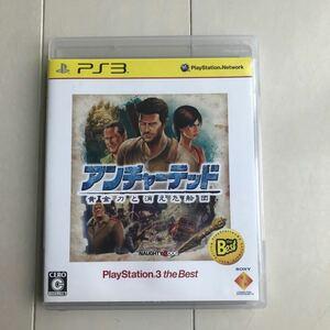 アンチャーテッド黄金刀と消えた船団 PS3 PlayStation3 the Best PS3ソフト
