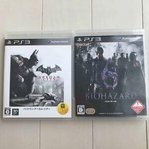 PS3ソフト バイオハザード6 バットマン アーカムシティ PS3