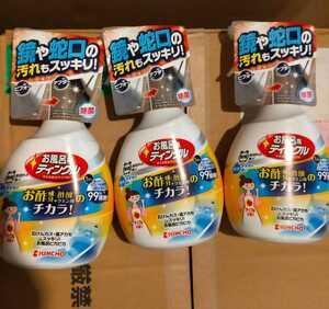 まとめ買い キンチョー お風呂用ティンクル すすぎ節水タイプ お酢のチカラ! 本体 弱酸性 400ml 3個セット y6209x2-3-B6
