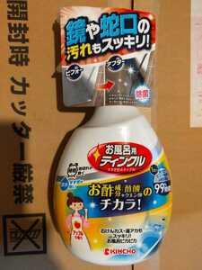 キンチョー お風呂用ティンクル すすぎ節水タイプ お酢のチカラ! 本体 弱酸性 400ml y6209x2-1-B6
