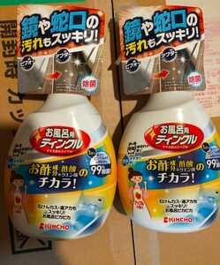 まとめ買い キンチョー お風呂用ティンクル すすぎ節水タイプ お酢のチカラ! 本体 弱酸性 400ml 2個セット y6209x2-2-B6