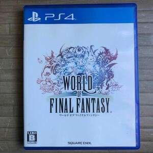【PS4】ワールドオブファイナルファンタジー WORLD OF FINAL FANTASY