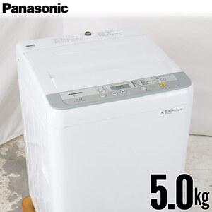 中古 全自動洗濯機 縦型 5kg 美品 2018年製 Panasonic NA-F50B11-S 節水 京都在庫 DF4045