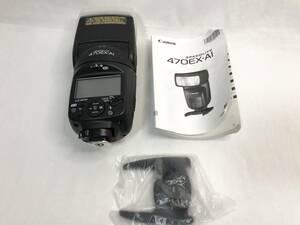 Canon キャノン スピードライト フラッシュ 470EX-AI 中古