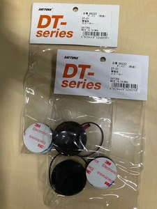 Daytona for motorcycle in cam DT-01 for repaired parts speaker Daytona product number :98222 unused goods 2 piece set