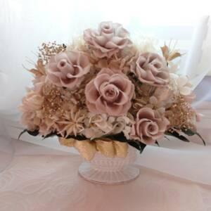 *Rose House* консервированный цветок! песочный бежевый Gold в подарок .!