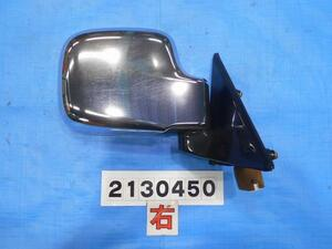 * Bighorn UBS69GW right door mirror plating No.263267*