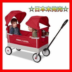 Radio flyer dual canopy wagon ラジオフライヤー キャリーワゴン キャリーカート コールマン
