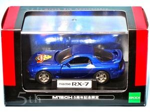 エポック 2000 M-TECH 1/43 マツダ RX-7 FD3S イノセントブルー EPOCH エムテック 5周年記念限定モデル アンフィニ