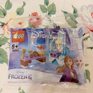 即決 レゴ ディズニープリンセス LEGO アナ雪2 ポリパック エルサ ミニフィグ付き チョコレート ティアラ 新品未開封