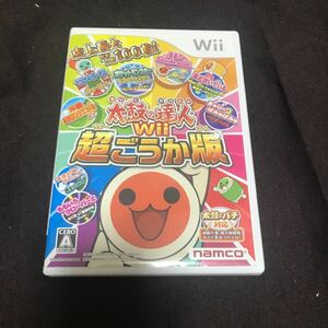 太鼓の達人 Wii 超豪華版