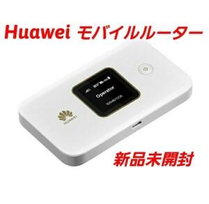 Huawei ファーウェイ モバイルルーター WiFi シムフリー mobile