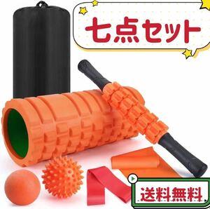 フォームローラーセットヨガポールフォームローラー 筋膜リリースマッサージボール ストレッチローラー