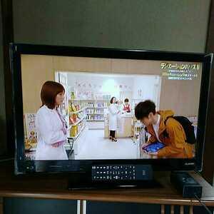 送料無料(M6738)Mitsumaru Japan ミツマルジャパン 液晶テレビ EL-24B リモコン RC0007 24型 13年製