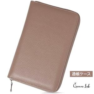 通帳ケース かわいい 通帳入れ おしゃれ 磁気防止 革 カードケース 大容量