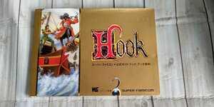 SFC攻略本 HOOK フック百科 任天堂公式ガイドブック