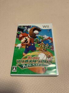 Wiiソフト スーパーマリオスタジアム ファミリーベースボール