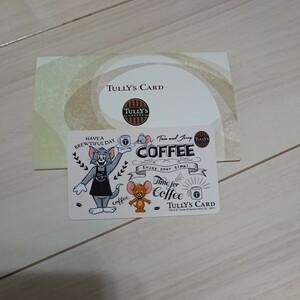 タリーズコーヒー トムとジェリー タリーズカード
