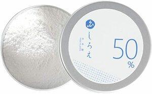 しろえ ホワイトニングパウダー 歯磨き粉 ホワイトニング はみがき粉 歯みがき粉 無添加 アパタイト 50%(国産天然卵殻 アパ