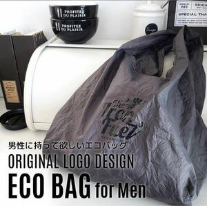 エコバッグ カラビナフック付き 折りたたみ コンパクト 軽量 ベルトループ コンパクトお買い物バック メンズ 旅行鞄トートバッグ