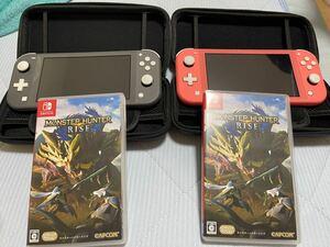 任天堂Switchライト2台+モンハンライズ2つ+本体収納ケース付き