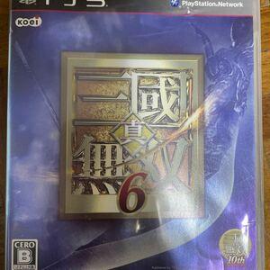 新三國無双6 PS3ソフト