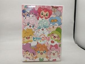DVD かみさまみならい ヒミツのここたま DVD-BOX vol.1
