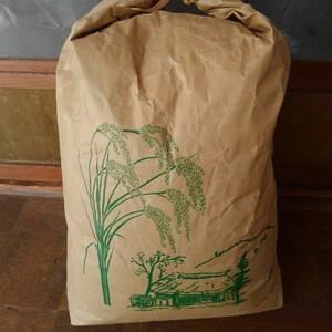 送料込み 令和2年産 玄米 岩手県産 ひとめぼれ 減農薬米 20kg